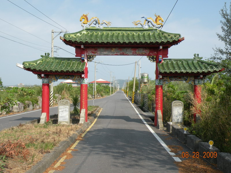 The Archway Next to Guanghua Farms