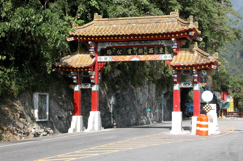 The Archway of Taroko