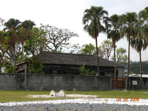 Former Housing Quarters of Hualien Harbor Girls High School
