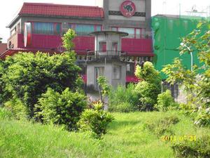 Hualien Former Prison Historical Site