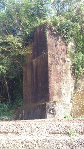 Yuli Dijie Land Bridge Remains