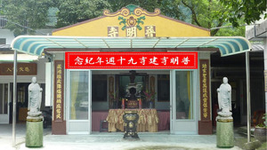 Xiulin Puming Temple