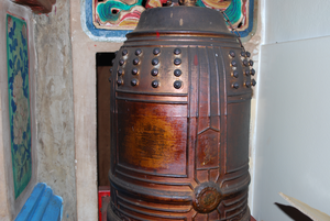 Copper bell of Benyuan Temple, Lintian Village