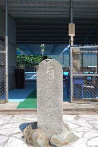 Tantric Buddhism Township Stele