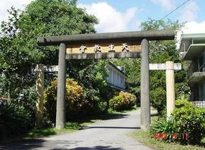 Former Site of Xincheng Shinto Shrine