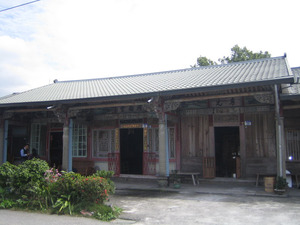 The Qiu Family Historical Residence