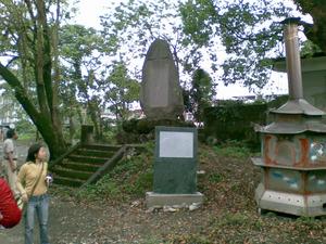 Memorial of Jiye Immigrant Village
