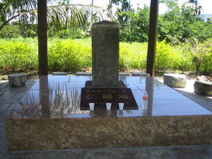 Futian Cemetery Stele