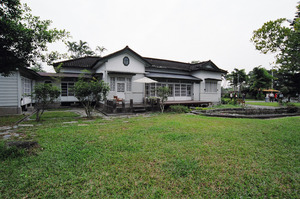The Reception House of Hualien Farm