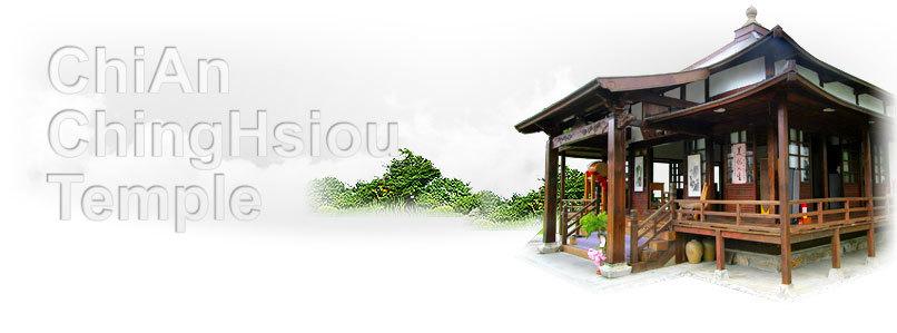 ChiAn ChingHsiou Temple Masthead Figure
