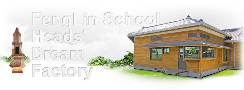FengLin School Heads' Dream Factory Masthead Figure