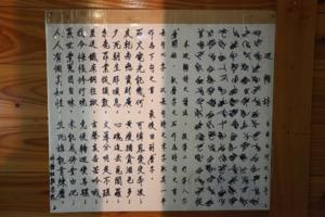 FengLin School Heads' Dream Factory
