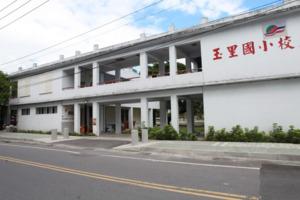 PuShi Arts Hall 1