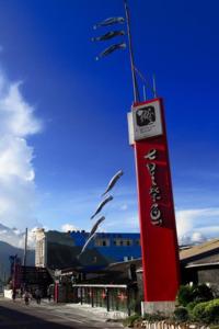 ChiHsin Dry Bonito Museum