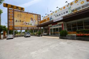 Taiwan Hualien Sweet Potato Cultural Museum