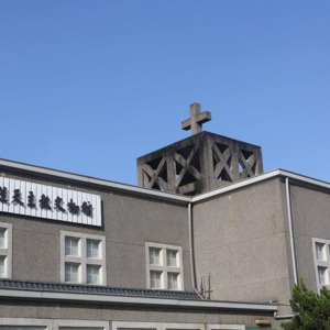 Hualien Catholic Museum