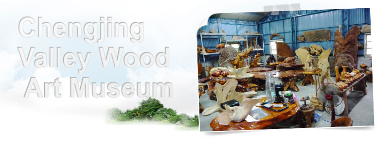 Chengjing Valley Wood Art Museum