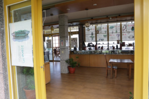 Gulusuogu Jade Studio