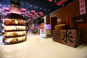 Dongli Story House