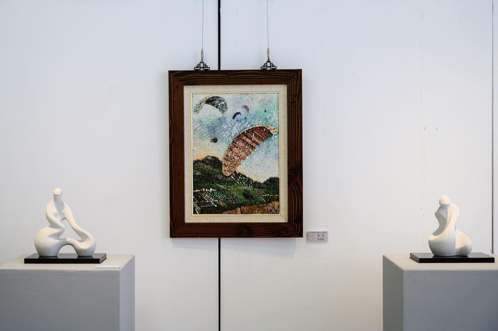 南區藝術展
