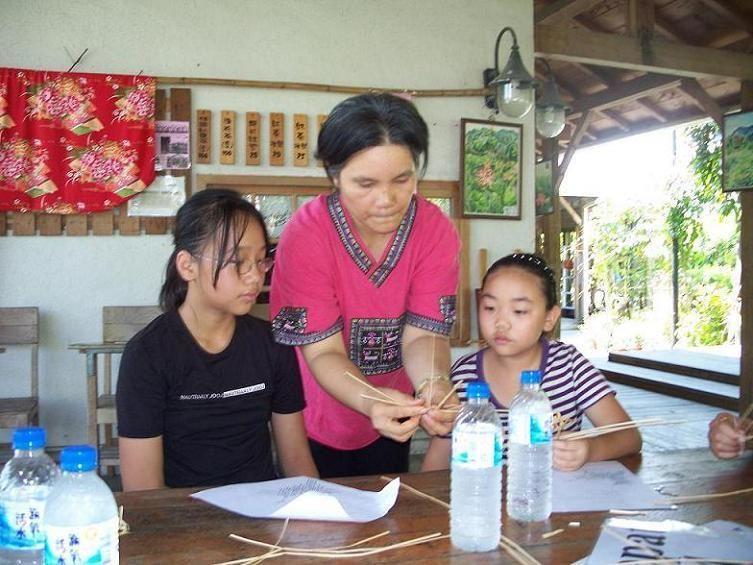 共和社區發展協會