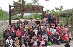 福興社區發展協會