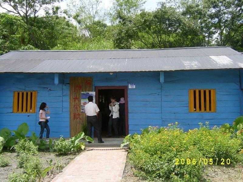 石牌社區發展協會