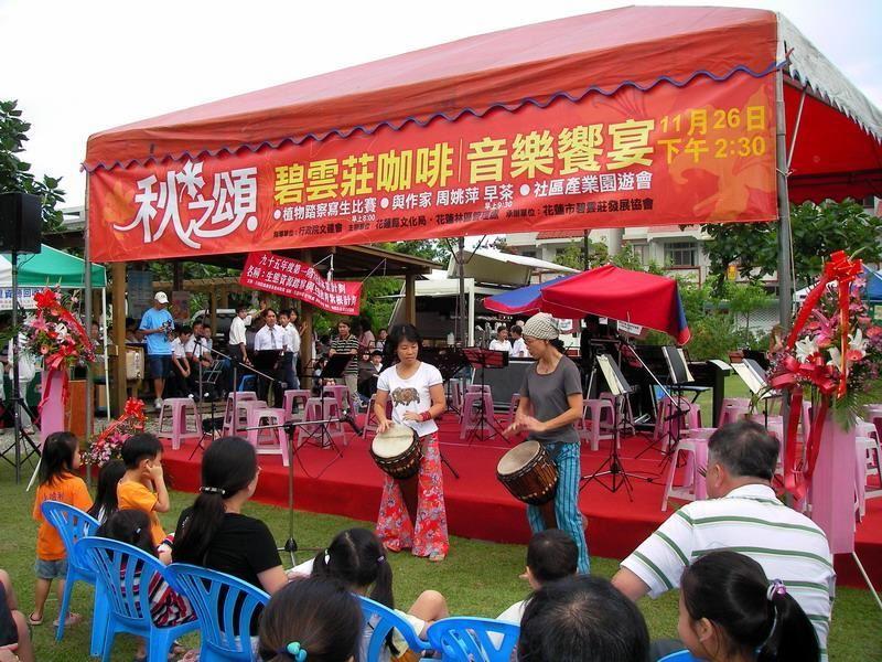 碧雲莊社區發展協會