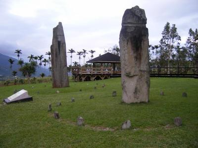 Satokoay (舞鶴)考古遺址