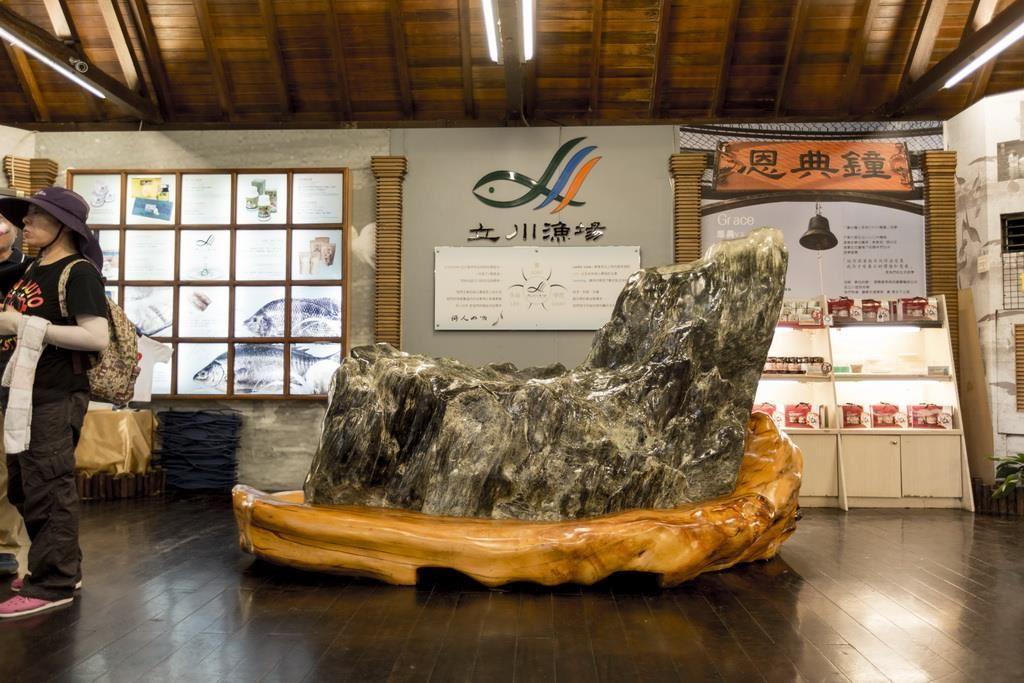 立川漁場蜆之館