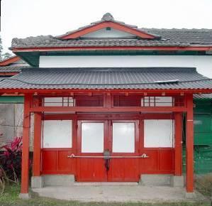 花蓮糖廠招待所