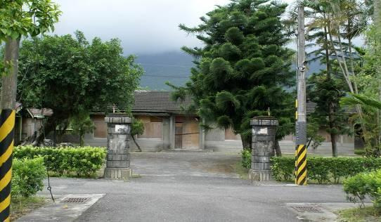 花蓮糖廠診所