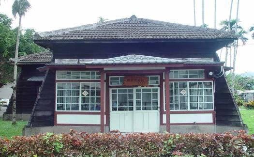花蓮糖廠原料區辦公室