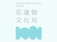 a-zone花蓮文化創意產業園區
