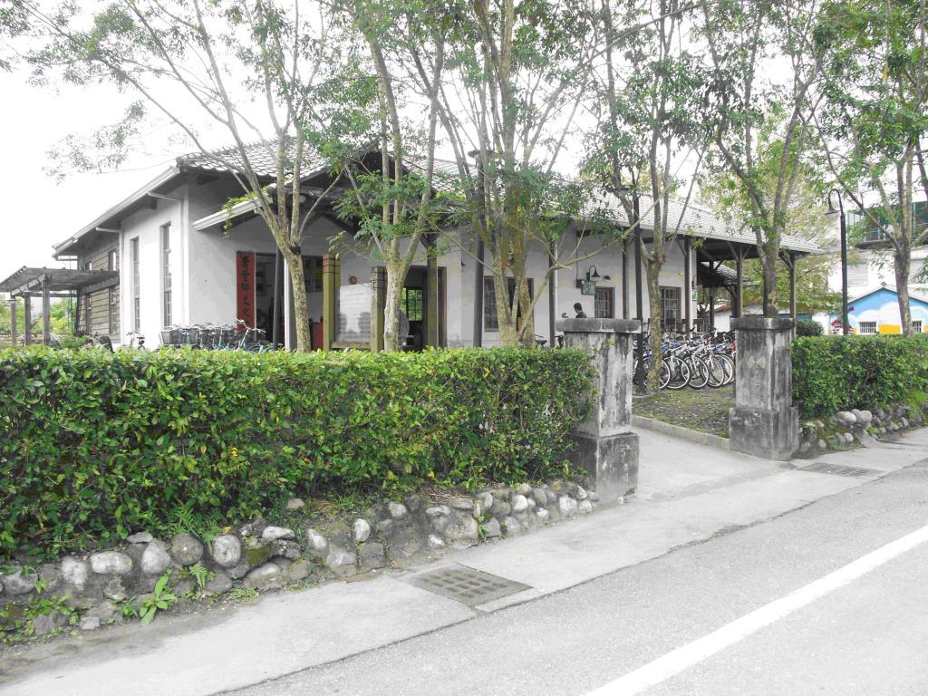 舊豐田移民村警察廳舍(壽豐文史館)