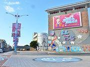 吉安文化廣場