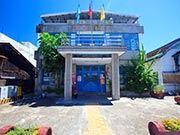 公埔文化館