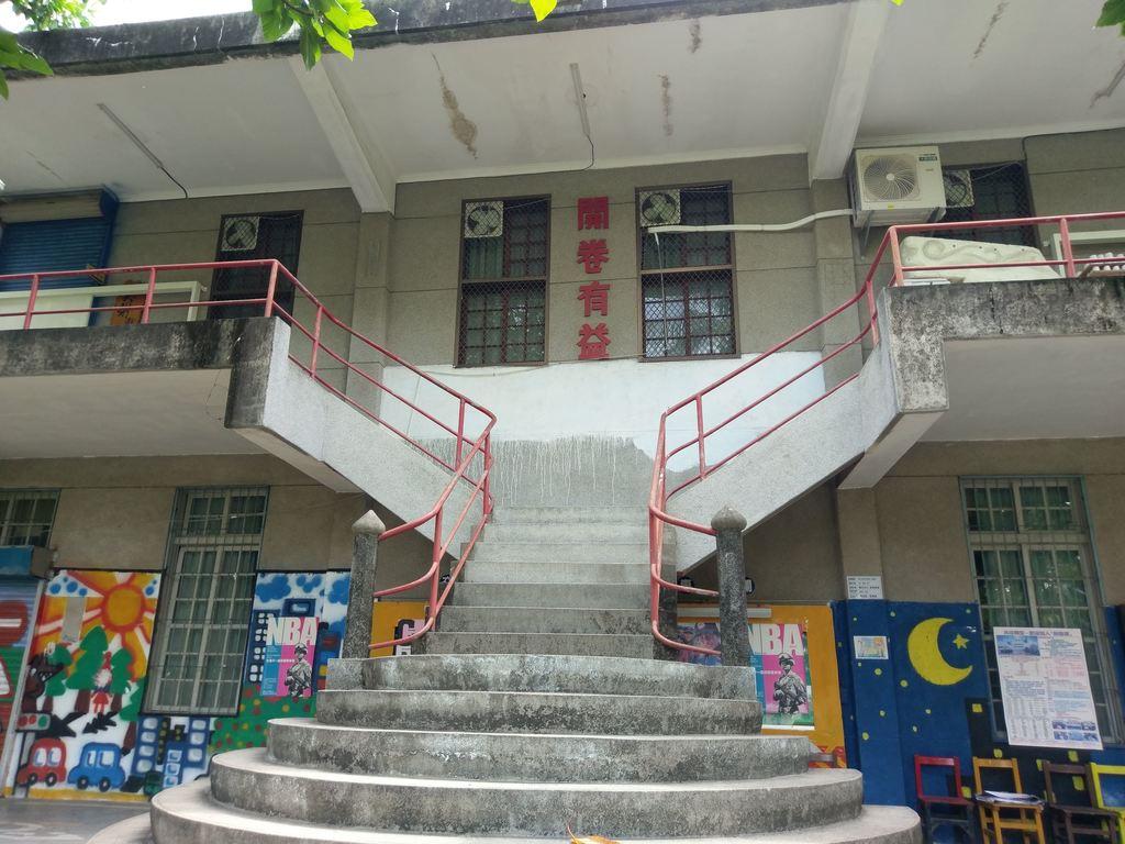 國立花蓮高級工業職業學校歷史建築群