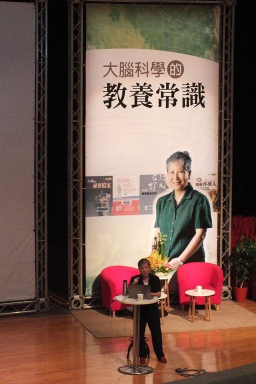 2017東海岸悅讀ing-洪蘭教授幸福家庭講座-「大腦科學的教養常識」(4)