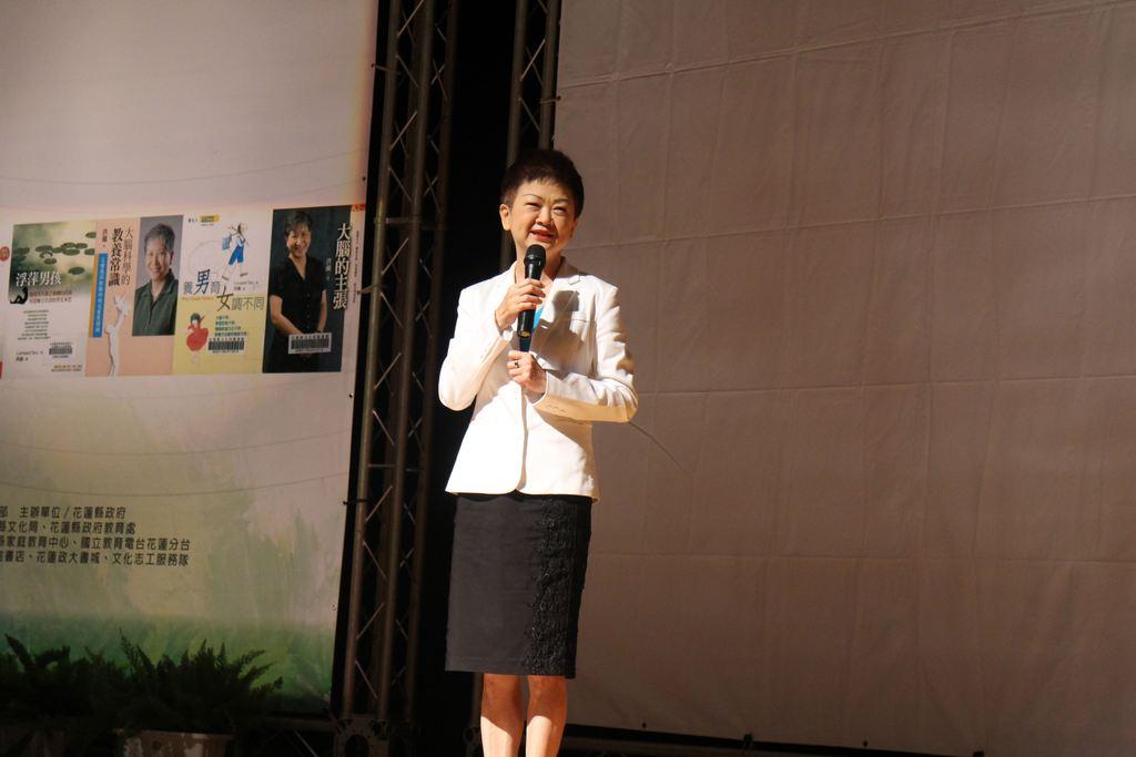 2017東海岸悅讀ing-洪蘭教授幸福家庭講座-「大腦科學的教養常識」(5)
