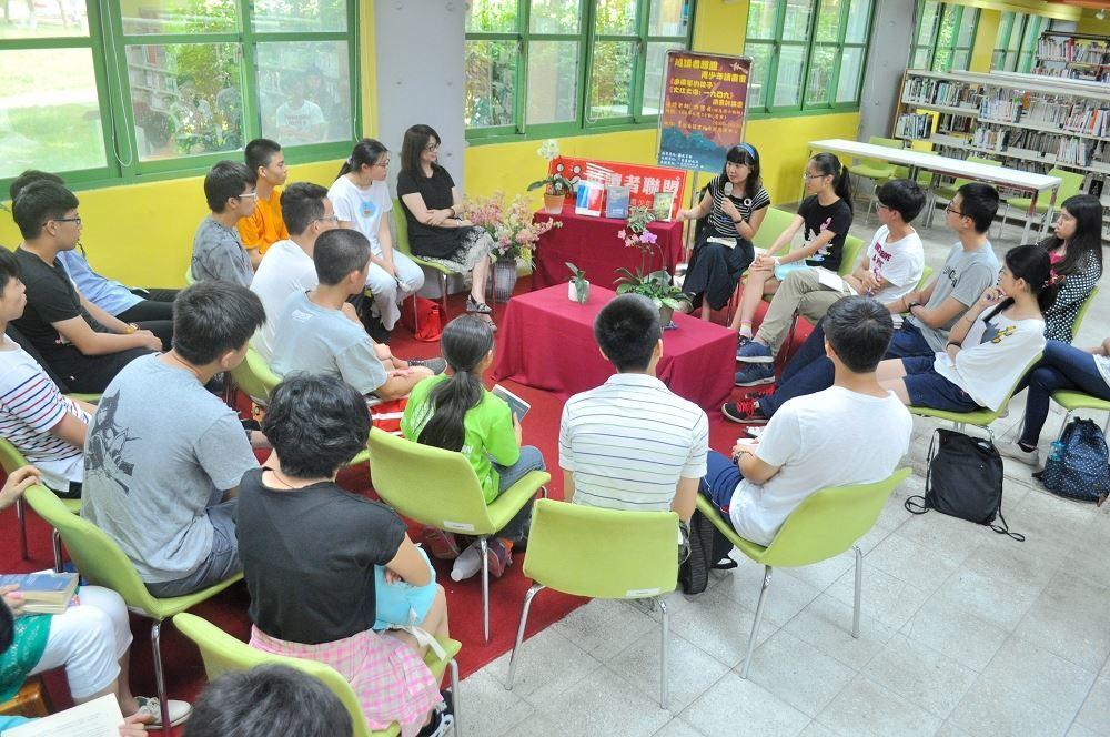 本次討論主題吸引眾多青少年參加。
