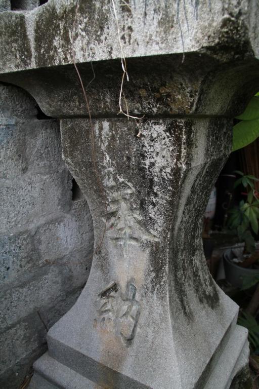 玉里社殘蹟-隱藏在民宅圍牆內的石燈籠,由玉里熊本縣人會奉納。拍攝:黃家榮