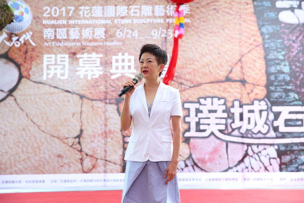 2017花蓮國際石雕藝術季-南區藝術展-璞城石夢