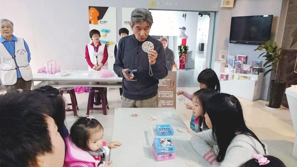 花蓮縣106年度文化薪傳獎得主─王慶祥「童玩DIY親子活動」(已報名額滿)