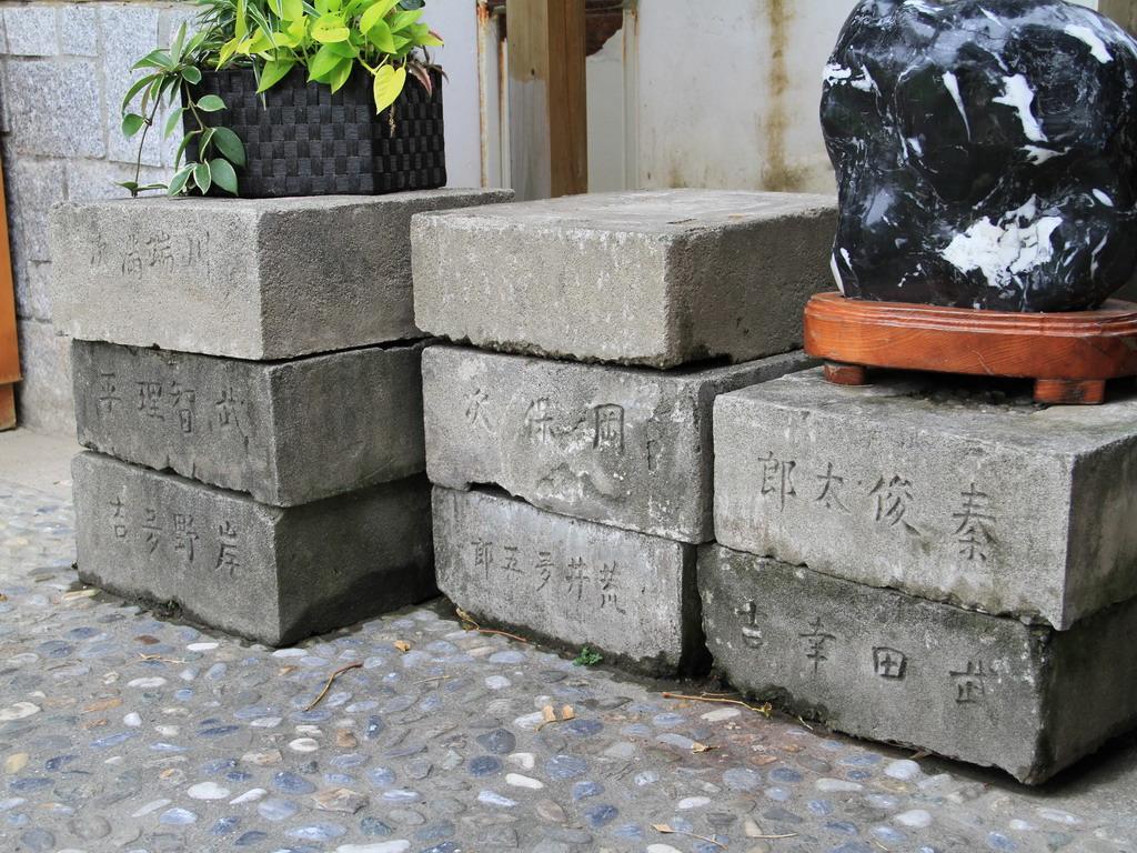 吉安慶修院-石座,石座上頭刻寫奉納者姓名,這石座為日治時代吉野布教所時期放置石佛的台座。拍攝:黃家榮