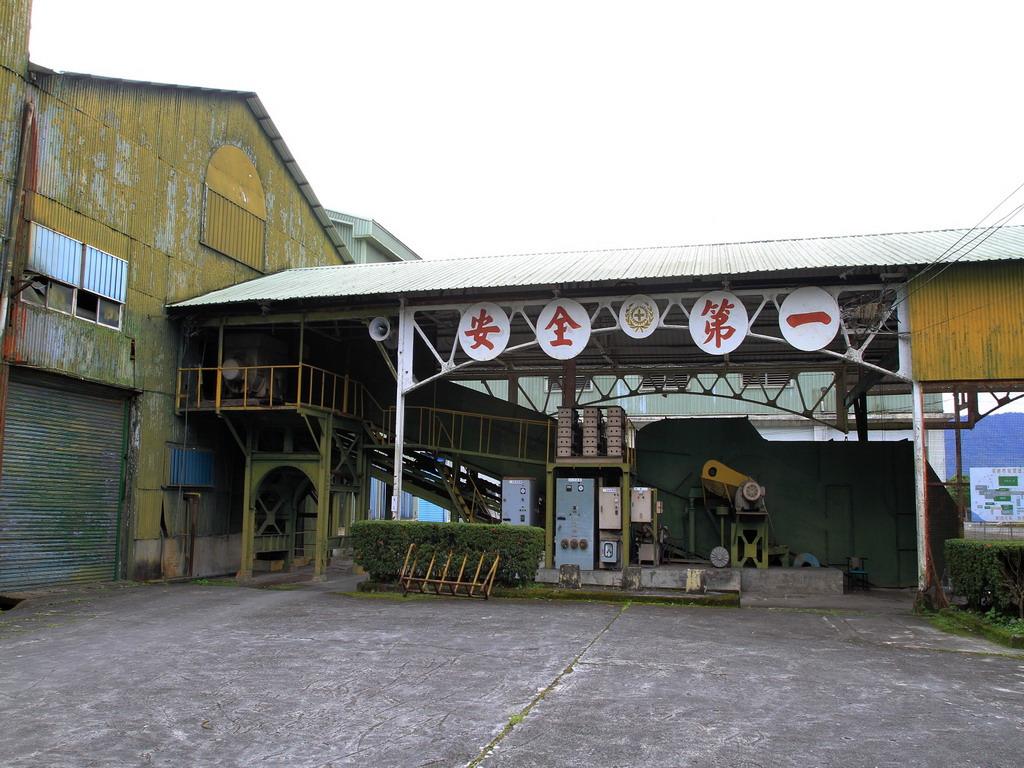 花蓮糖廠製糖工場作業區一景。拍攝:黃家榮
