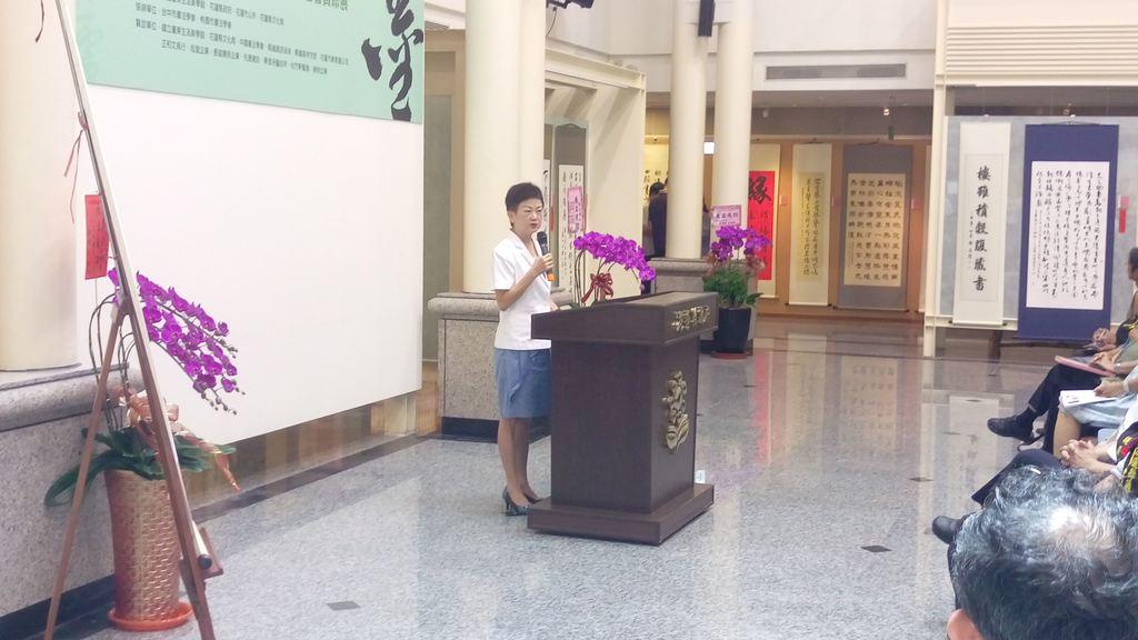翰墨傳承「106年全國書法名家暨花蓮縣書法學會聯展」