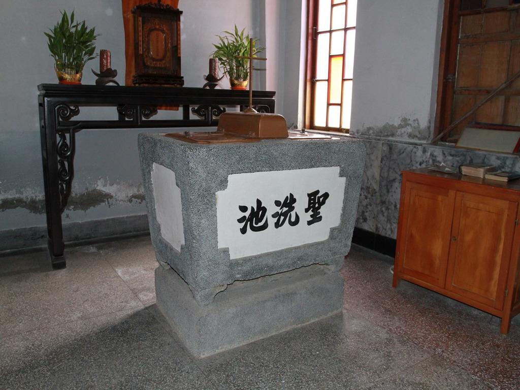 新城神社所屬的手洗缽,現改為天主堂之聖洗池;而禮拜堂入口之原石手洗缽則屬新城稻荷神社所有。    拍攝:黃家榮