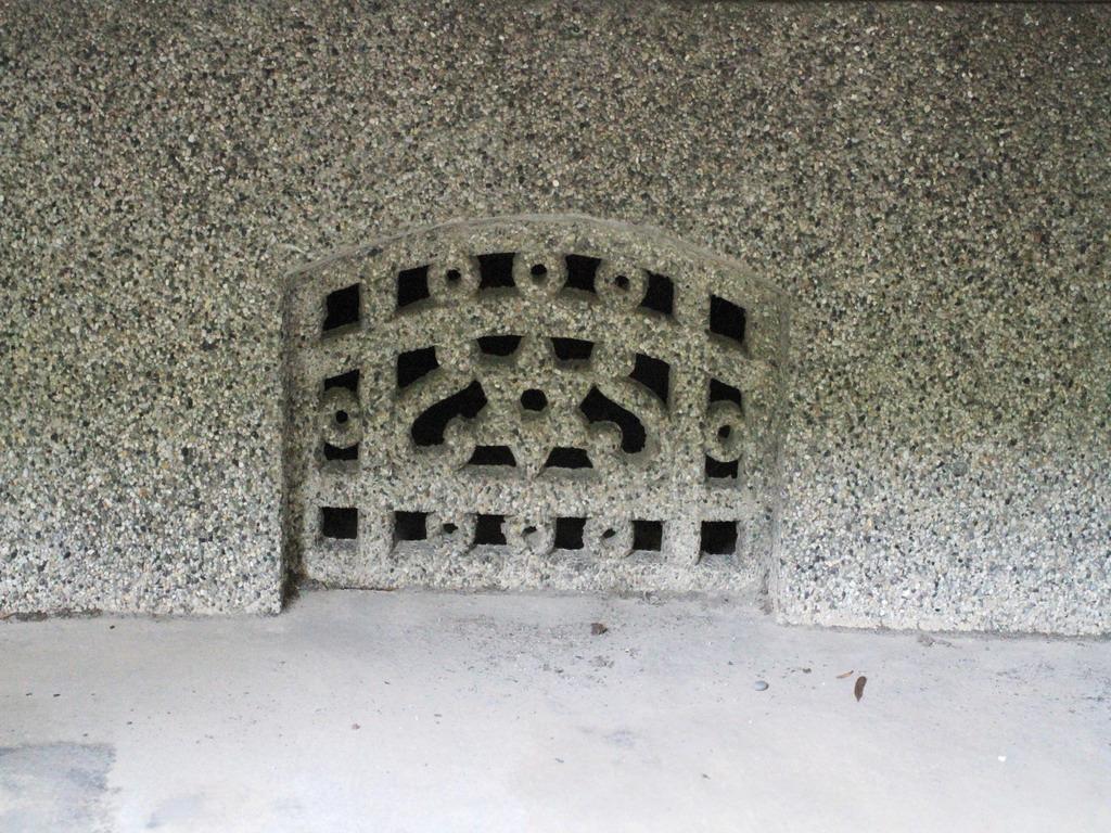 臺灣為潮濕之地,日本式的建築大多將房舍加高,並在水泥基座處設置通風口,台肥招待所也可見此設計。拍攝:黃家榮