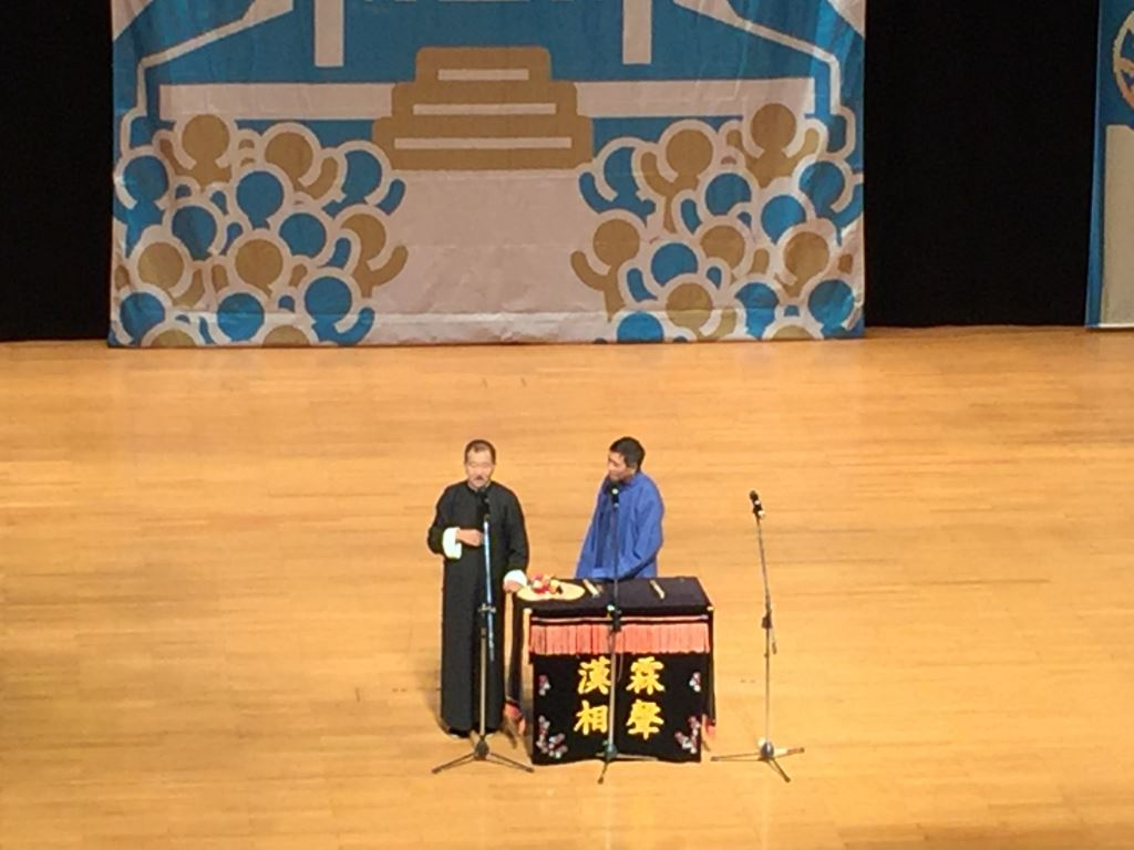 漢霖民俗說唱藝術團 - 相聲大平台(2)